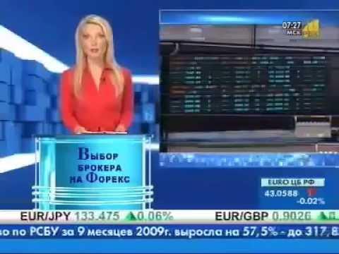 Рейтинг брокеров форекс 2015 украина