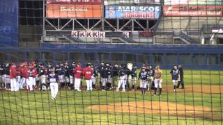 Brawl in the Liga Mexicana del Pacífico