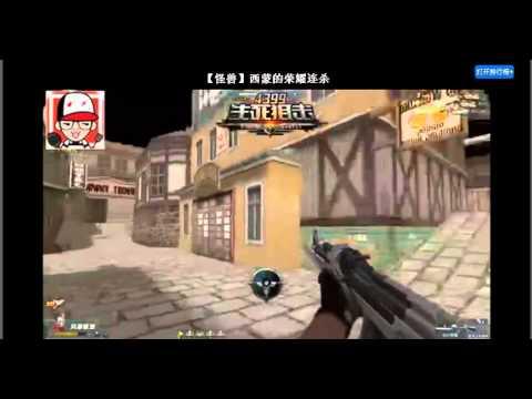 [4399 Truy Kích Trung Quốc] - Review TH AK47 Glory và Glory Nepal