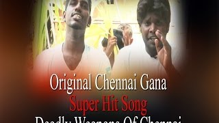 Original Chennai Gana | Super Hit Song - The Deadly Weapons Of Chennai | RedPix 24x7