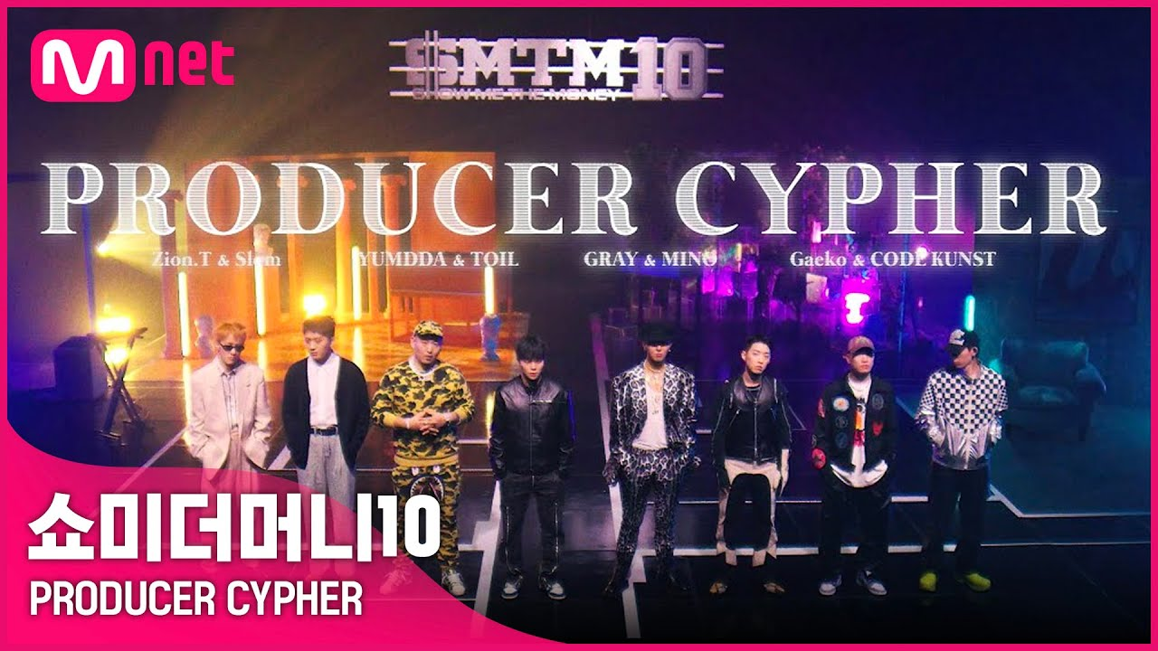 Download [ENG] [SMTM10] PRODUCER CYPHER I 10월 1일 (금) 밤 11시 첫.방.송