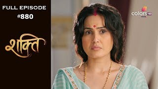 Shakti - 8th October 2019 - शक्ति - Full Episode