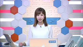 SOLiVE24 (SOLiVE ムーン) 2017-09-19 22:32:25〜