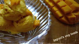 Mango ice cream recipe/एकदम आसान तरीके से बनाएं आम का आइसक्रीम/પાકી કેરી નો એકદમ ક્રીમી આઇસક્રીમ/