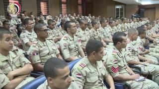 """المتحدث العسكرى ينشر فيديو تفقد وزير الدفاع لإعداد طلبة """"طب القوات المسلحة"""""""