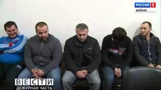 Вести Дежурная Часть 18.01.16г (Элиза Абубакарова) - Чечня