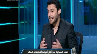 نمبر وان | الصقر احمد حسن : الجزائر عندها اصرار انها تاخد البطولة