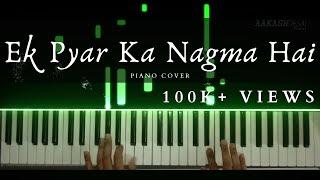 ek-pyar-ka-nagma-hai-soothing-piano-cover-lata-mangeshkar-aakash-desai-instrumental