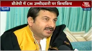 We need leader, not constable: BJP MP Manoj Tiwari