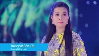 Trăng Vỡ Bên Cầu   Dương Hồng Loan   Karaoke   Beat Phối Chuẩn