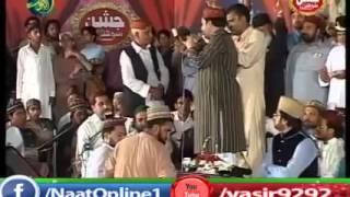 Shahbaz Qamar Fareedi New 2015 Mehfil e Naat 22th Agust 2015