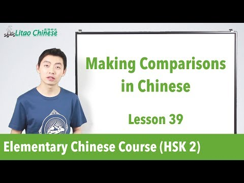 Making comparisons in Chinese | HSK 2 - Lesson 39 (Clip) - Learn Mandarin Chinese