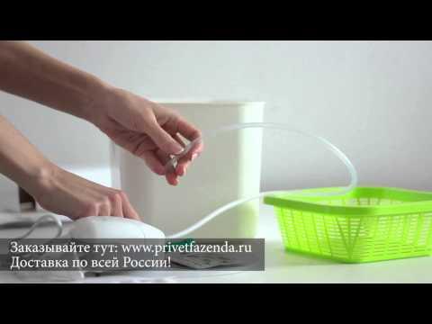 видео: Выращиваем зелень дома - гидропоника