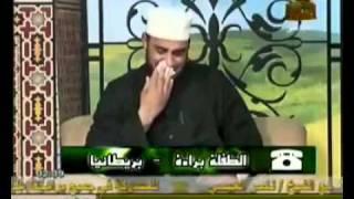 le meilleur recitation du coran 2012