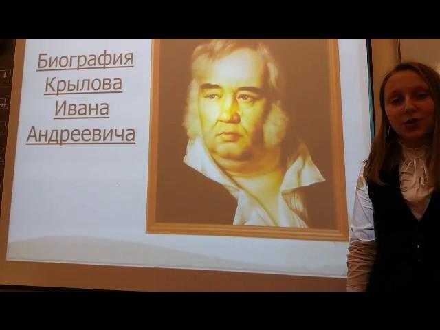 Изображение предпросмотра прочтения – ДианаЗарипова читает произведение «Свинья под дубом» И.А.Крылова