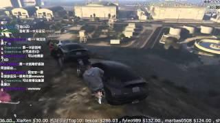 阿謙的Twitch 2015/4/20『Grand Theft Auto V』【9/12】很多人