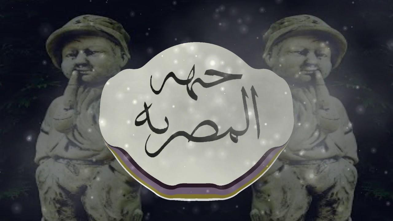 Arabic Instrumental Music Arabian Nights Arabian Soothing Flute Youtube