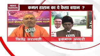 India's first terrorist was a Hindu, says Kamal Haasan