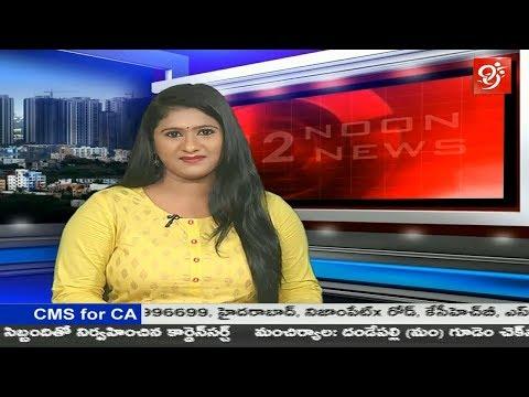 Midday News Headlines | Latest Updates | #99TV