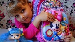 школьный рюкзак (ранец) Scooli Minnie Mouse MI13823