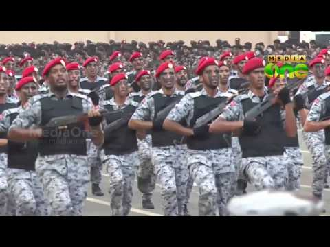 Saudi forces parade in Mecca ahead of Hajj