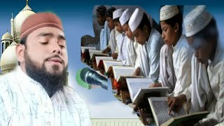 Qari Abu Asad teaching the holy Quran at kuchila qariana madrassa hailakandi assam