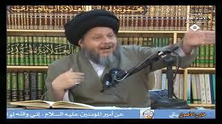 هل الشيعي فقط هو المؤمن ؟ | السيد كمال الحيدري