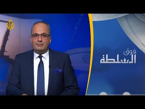 فوق السلطة - مرسي حراً وابن سلمان تربية يهودية!  - 18:54-2019 / 6 / 21