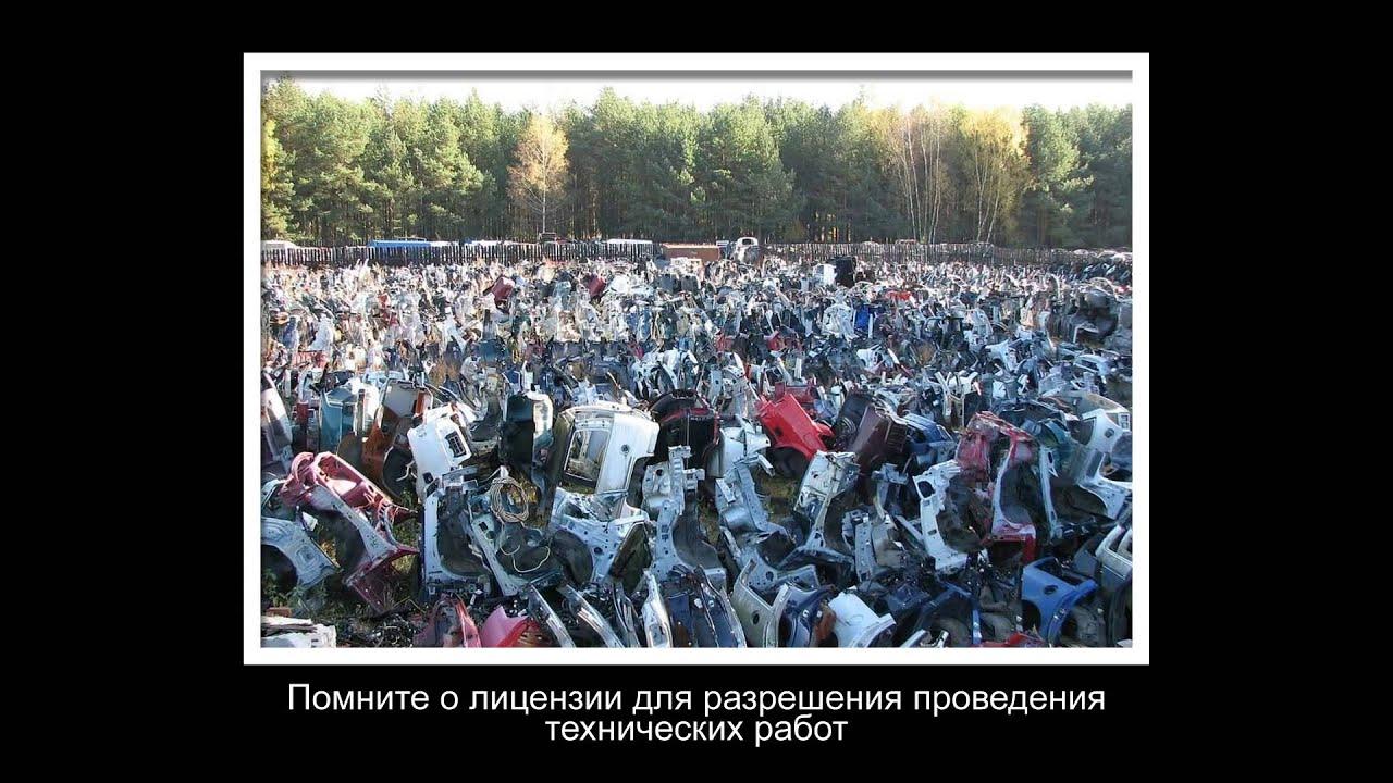 Интернет-магазин евроавто. Рф предлагает огромный ассортимент автозапчастей по доступным ценам. Доставка в любые регионы россии. Телефон: 8(800)333-45-54.