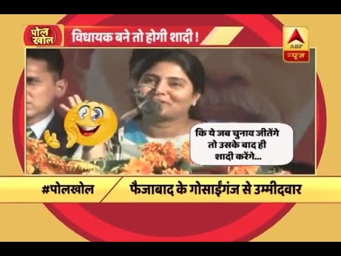 Poll Khol: Meet the candidate who will marry only after winning elections