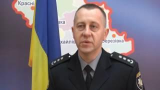 видео Легалізації та реєстрація іноземців в Україні