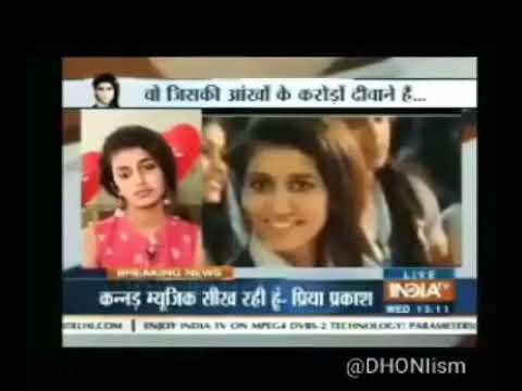 Priya Prakash on Ms Dhoni