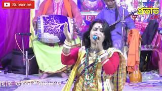 ময়না পাখি উরে যাবে | কাজল গাইন | Kajol gain | Folk song 2019