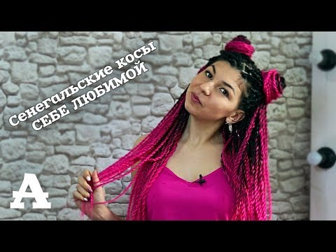 AfroMari  Выпуск №15   Точечные сенегальские косы