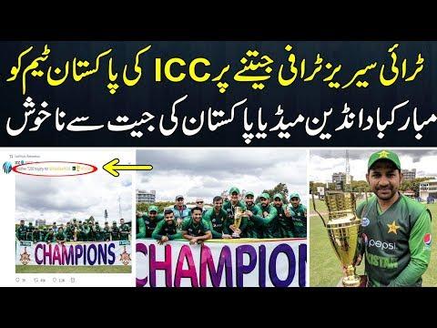 ICC Congrats To Pakistan Cricket Team on winning Tri Series Trophy 2018   Branded Shehzad thumbnail