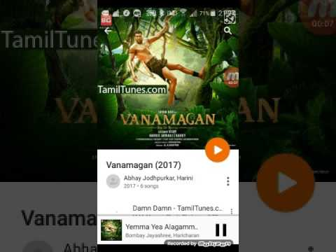 Vanamagan Yemma Yea Alagamma Official...