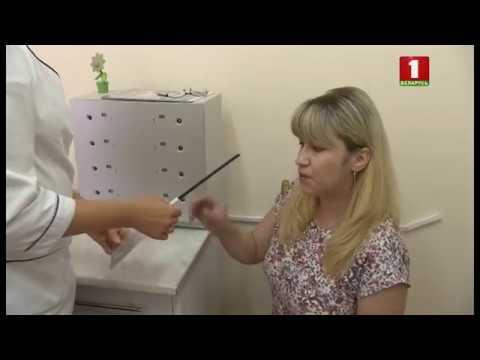Осложнения язвенной болезни желудка. Здоровье.