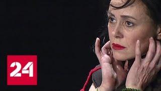 Лауреаты Фестиваля театров малых городов представляют свои спектакли в Москве - Россия 24