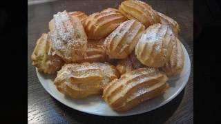 заварные пирожные/ Эклеры/ Eclairs mit Buttercreme