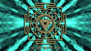Kali Mantra - Kali Ma Bija Mantra
