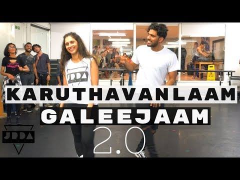 VELAIKKARAN Karuthavanlaam Galeejaam | DANCE | Anirudh | LONDON WORKSHOP | @JeyaRaveendran