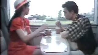 東武特急 スペーシア「日光・鬼怒川の旅」 CM 1995/10