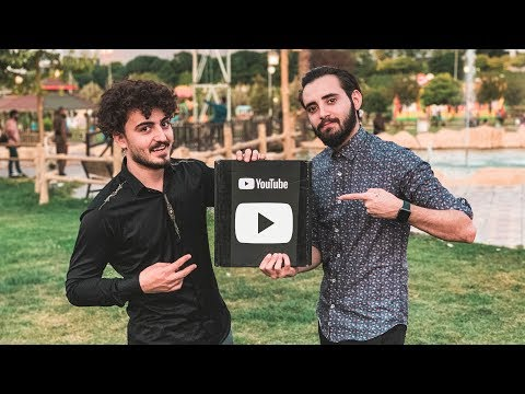 Unboxing 100K Play Button Award (ڤەكرنا دياريا يوتيوبى) #VLOG-40