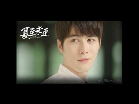 [Rush to the Dead Summer OST] Jin Zhiwen - I Miss (我想念)