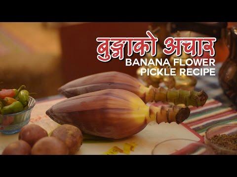 Bunga Ko Achar | Yummy Nepali Food | Nepali Pickle recipe