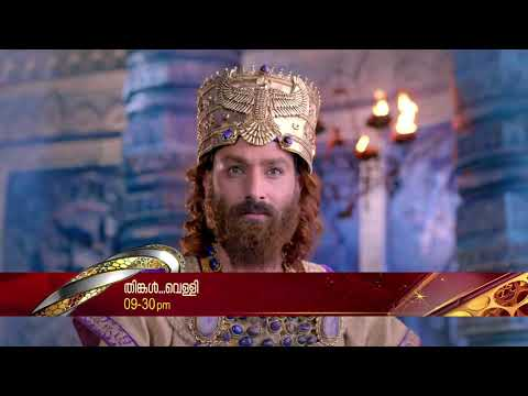 Porus Promo | Today at 9 30pm | Surya TV - Online Malayalam
