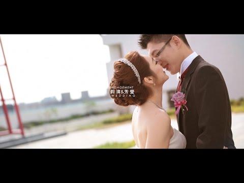 "KE STUDIO婚禮動態紀錄_ ""鈞淯&芳瑩 Wedding MV"