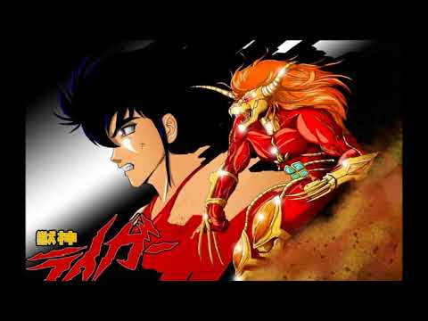 1st Anime Opening Jushin Liger