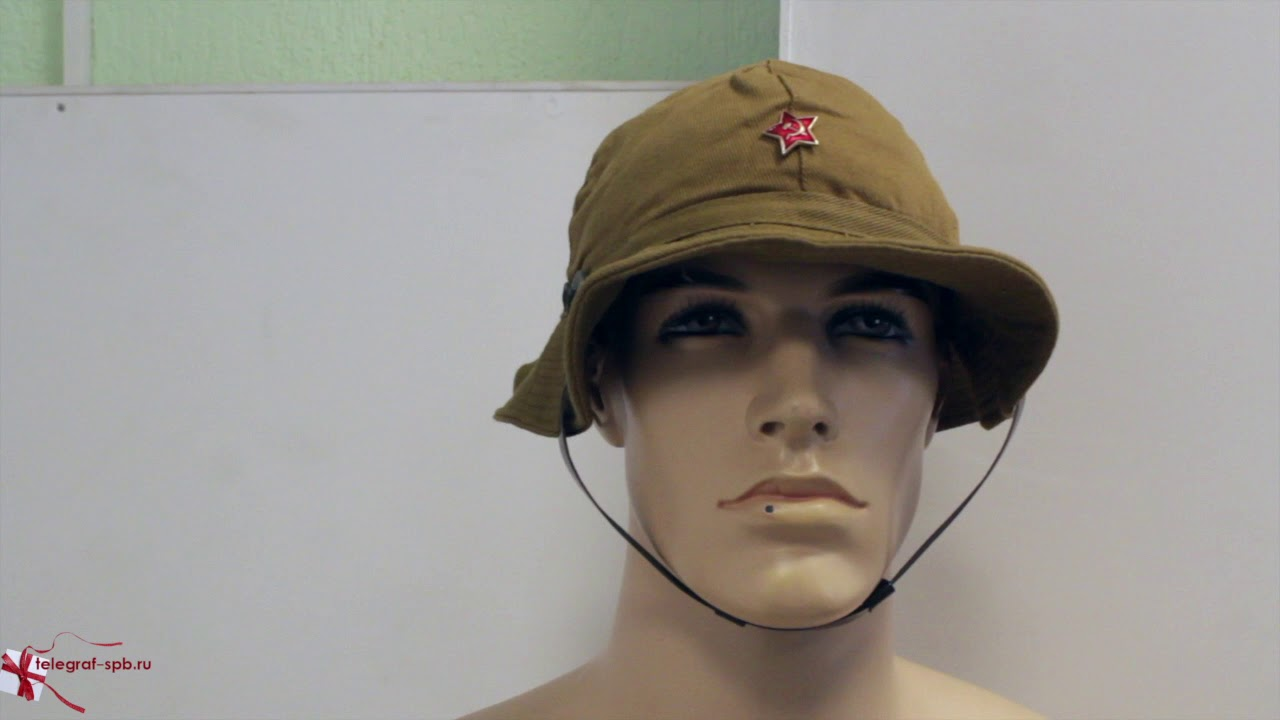 Армейская панама Афганка (новодел) - YouTube