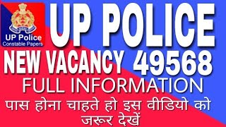 Up police new VACANCY 2018-2019 | up police 49568 vacancy|up police CONSTABLE RECRUITMENT 2018